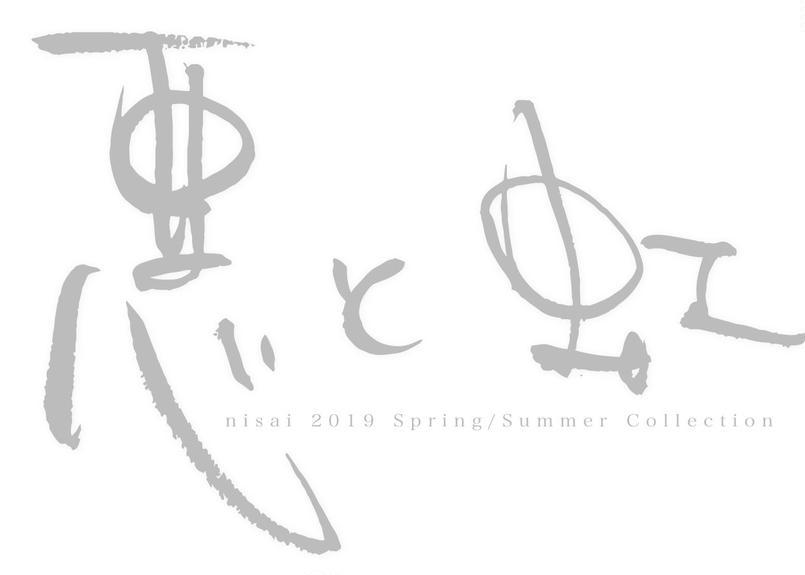 """nisai 2019ss collection """"悪と虹"""" 展示会 初日入場予約券"""