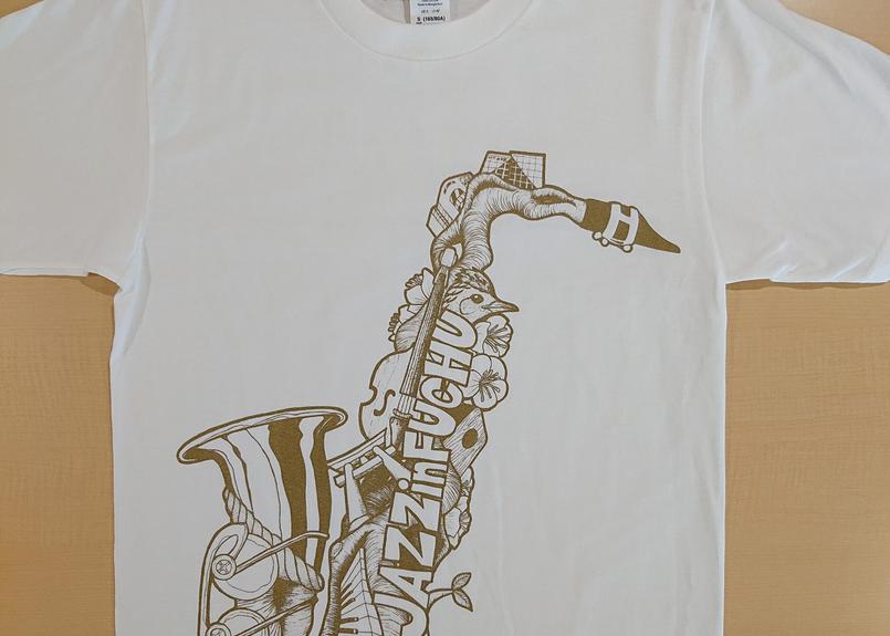 JAZZinFUCHU 2019年版Tシャツ(白)