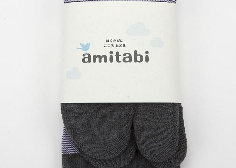 amitabi(アミタビ)ボーダー / グレー