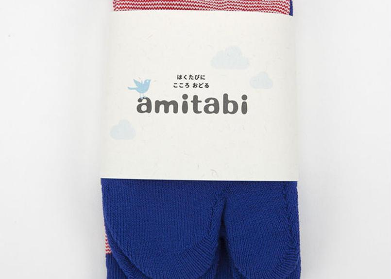 amitabi(アミタビ)ボーダー / ブルー