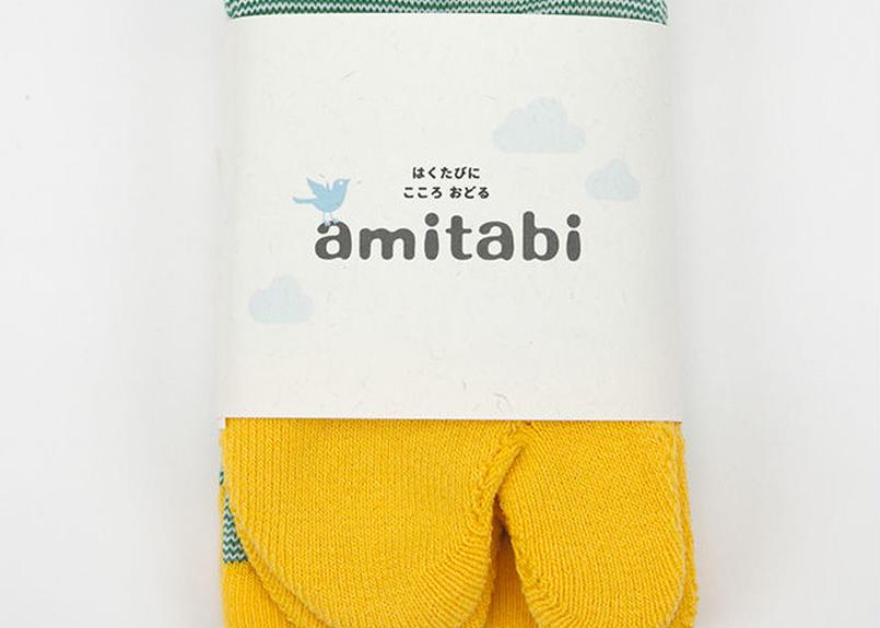 amitabi(アミタビ)ボーダー / イエロー