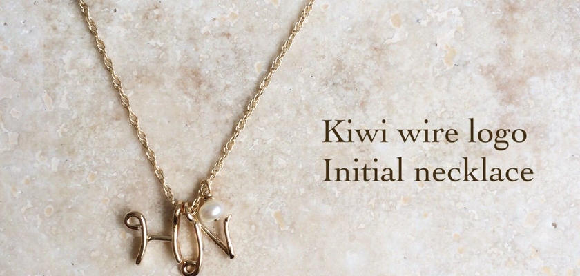 Kiwi 追加用イニシャルロゴチャーム