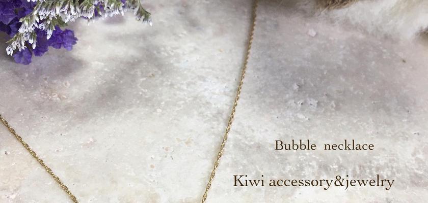 Kiwi バブルネックレス