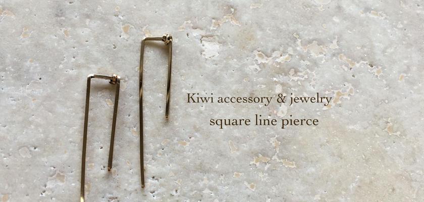 Kiwi スクエアラインピアス