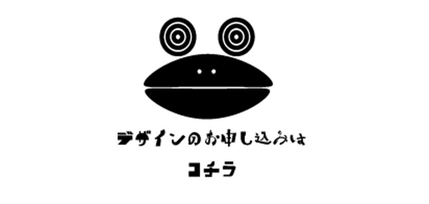 ★ブロガーさん特別価格★ロゴ、ヘッダー、バナー作ります!