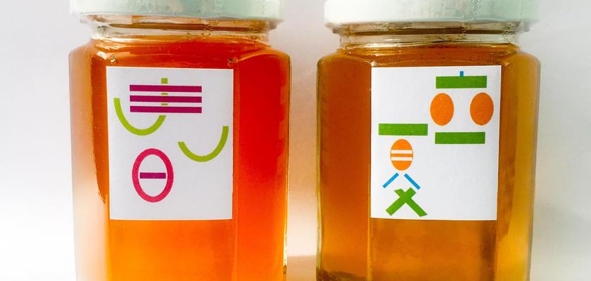 ハチミツ 175g 3種類