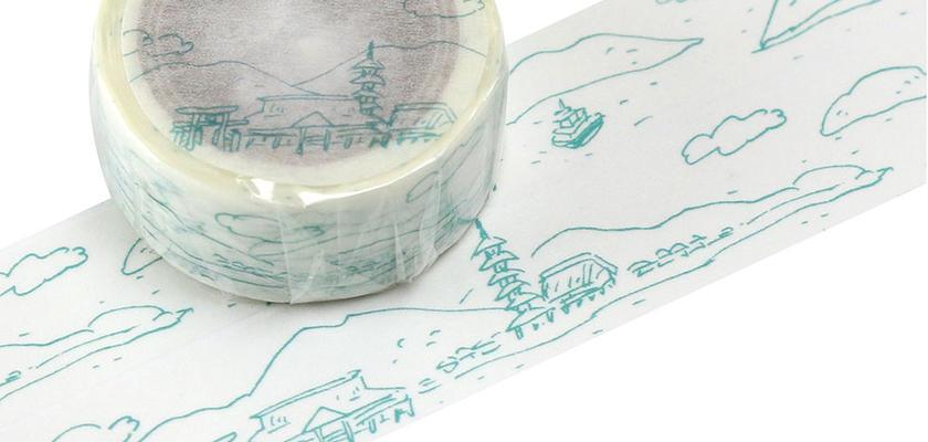 Seiko Sketch | Islands
