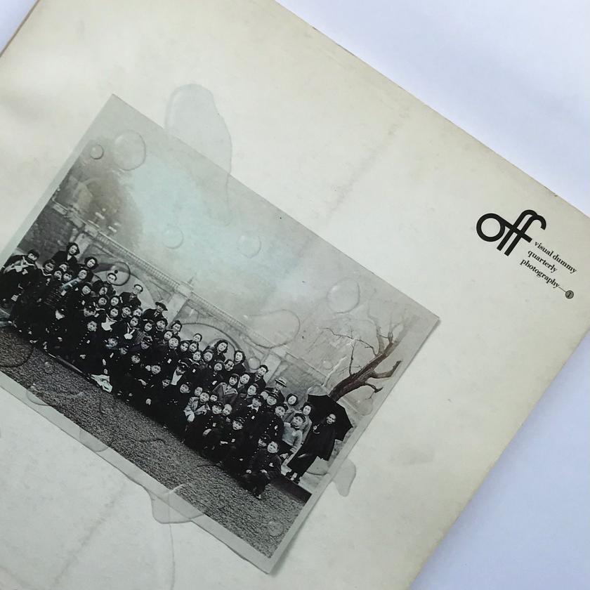 Title/ off 2冊セット Author/ 松岡正剛