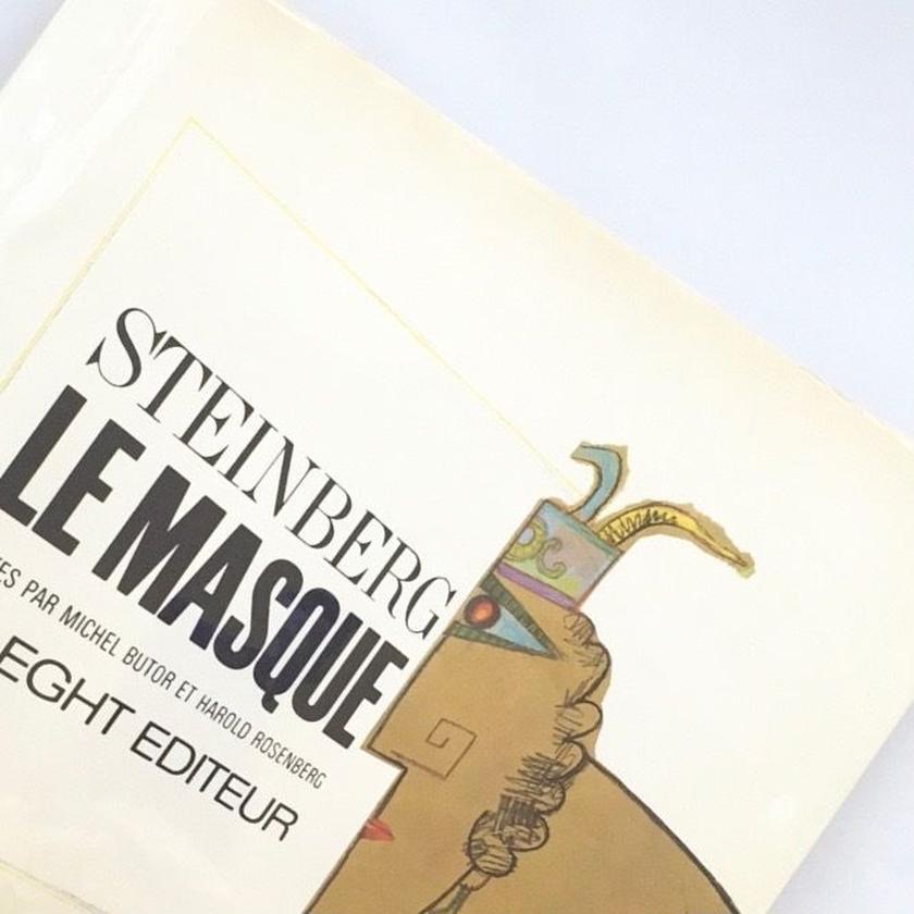 Title/ Le Masque Author/ Saul Steinberg