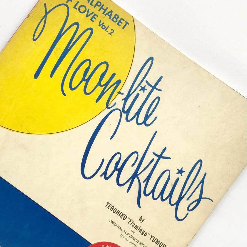 Title/ Moon-lite Cocktails  Author/ 湯村輝彦
