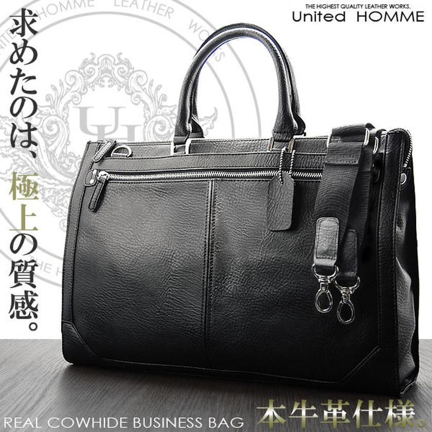 United HOMME ユナイテッド・オム 牛革ビジネスバッグ UH-2061