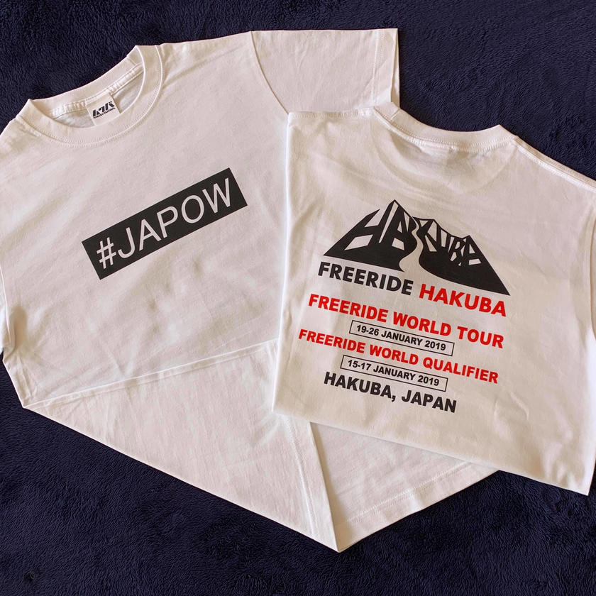 2019 Freeride Hakuba Official T-shirt