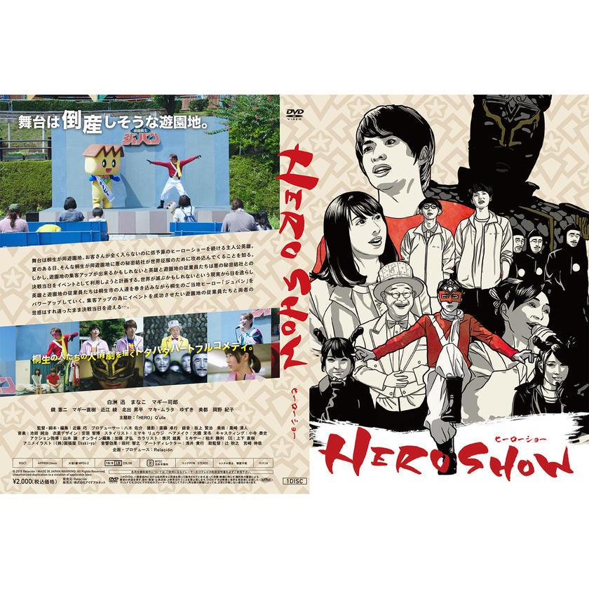 HERO SHOW (DVD)