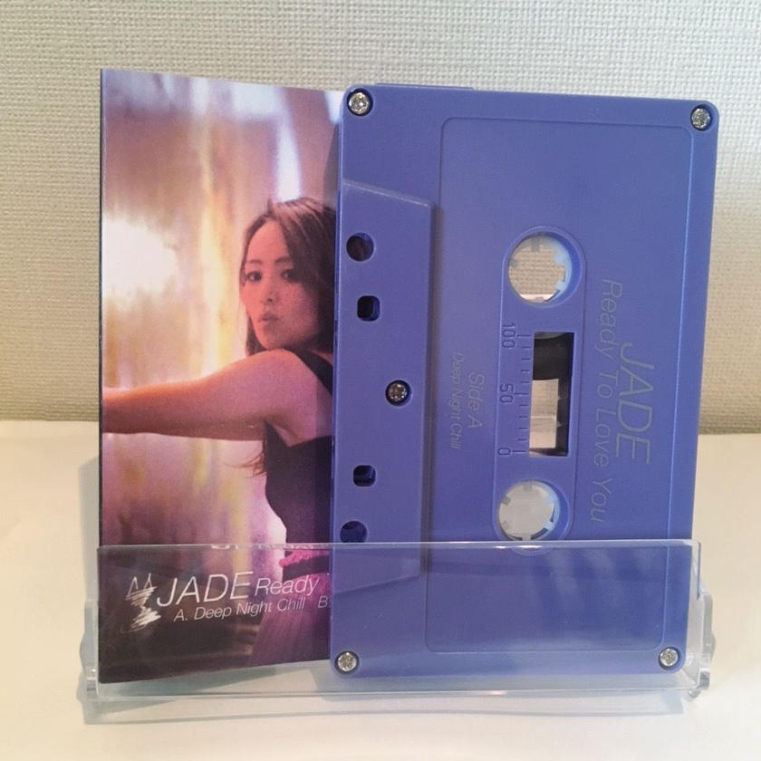 mix tape and photobook set
