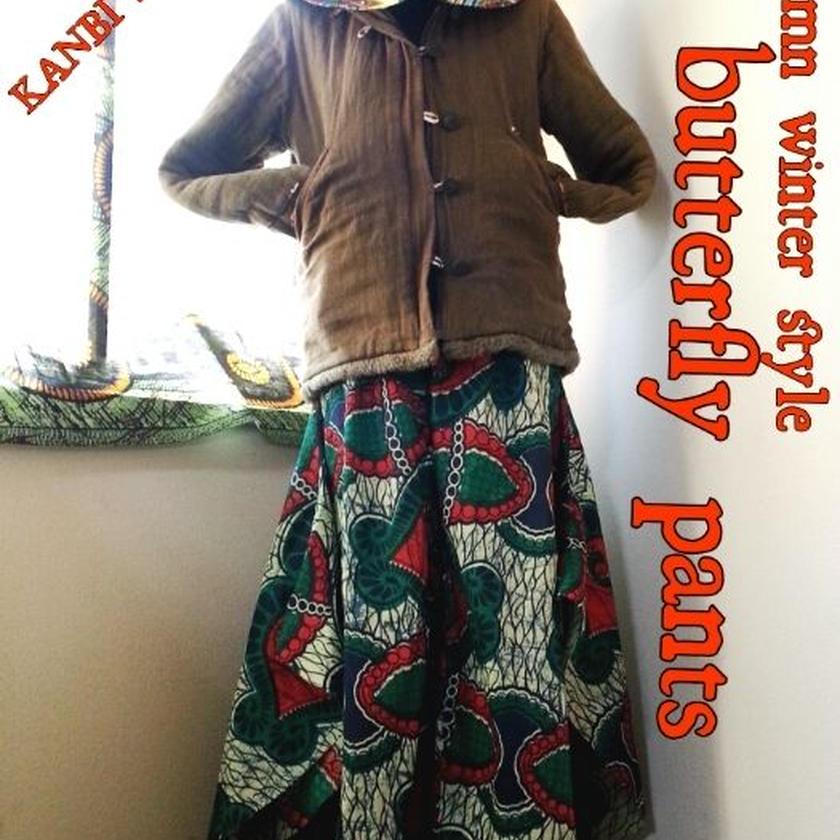 11~13号butterfly  pants♪