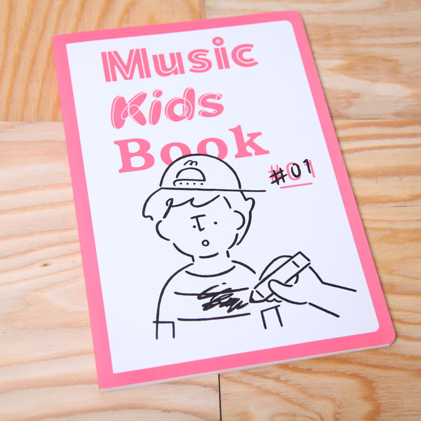 書籍「Music Kids Book ♯1」
