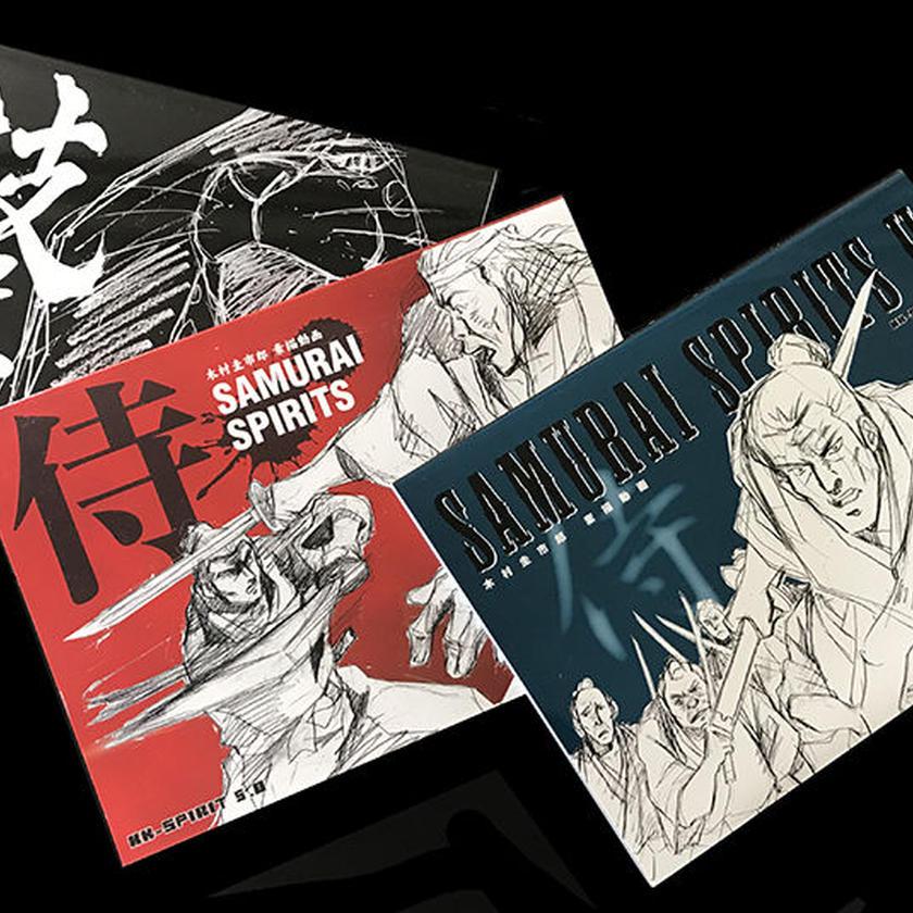 Keiichiro Kimura Drawing Book