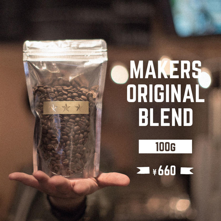 MAKERS ORIGINAL BLEND 100g