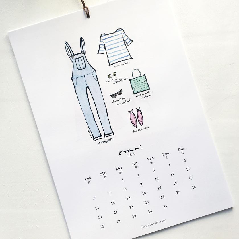 """2019 Calendar """"Parisienne's wardrobe"""""""