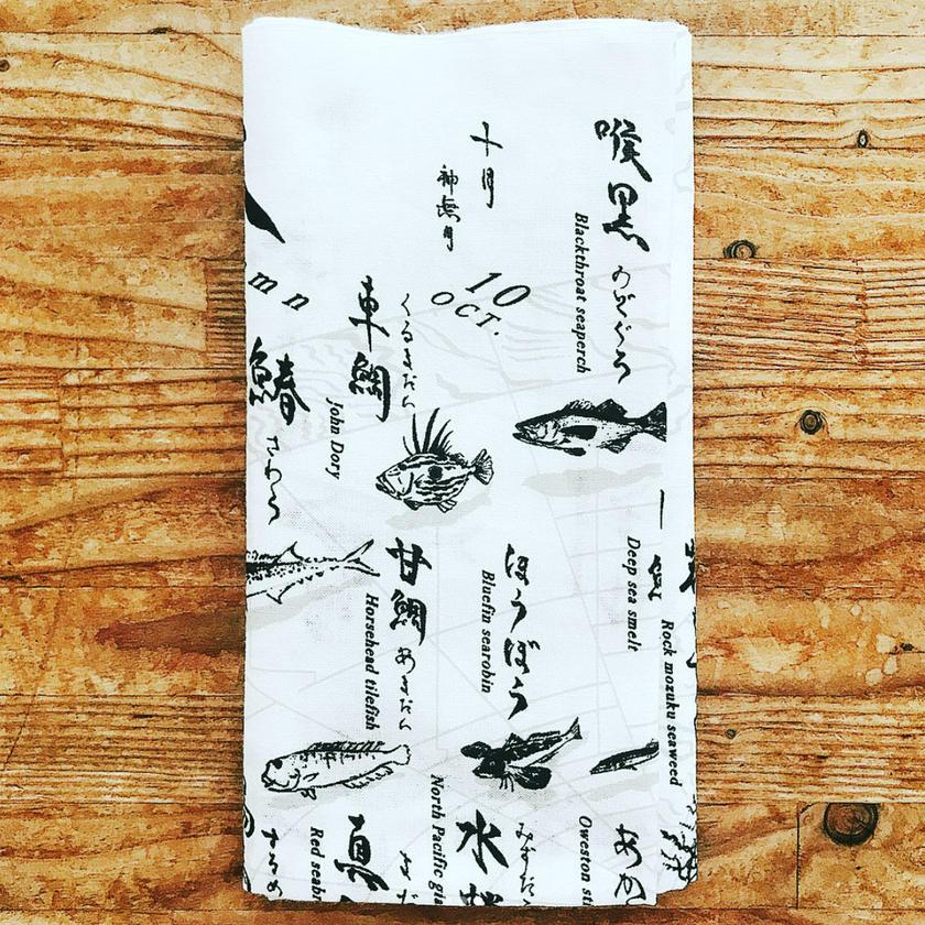 手ぬぐい 石川の海の幸