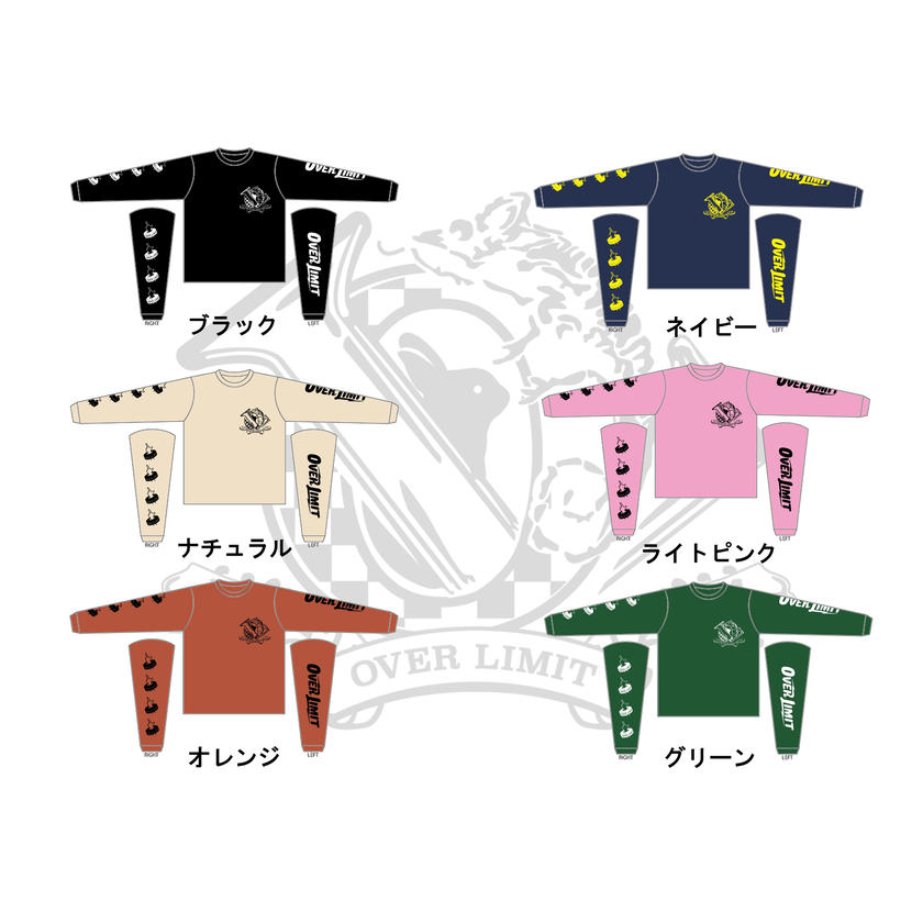 【期間限定受注】OVER LIMIT 2018 Long sleeve T-shirt