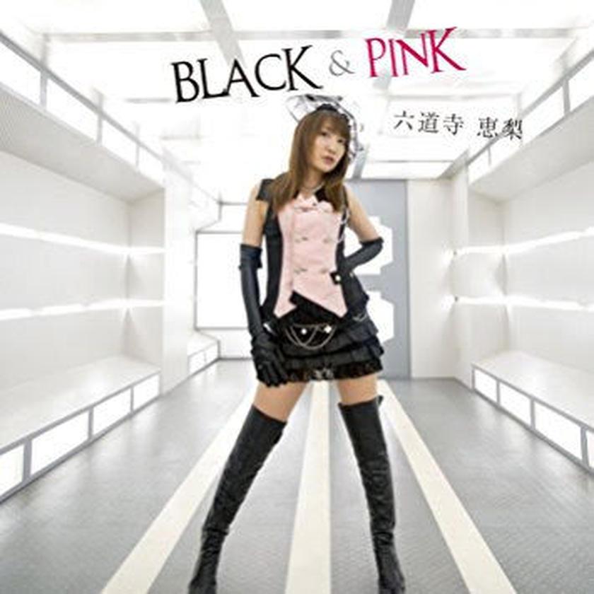 六道寺 恵梨miniアルバム「BLACK&PINK」