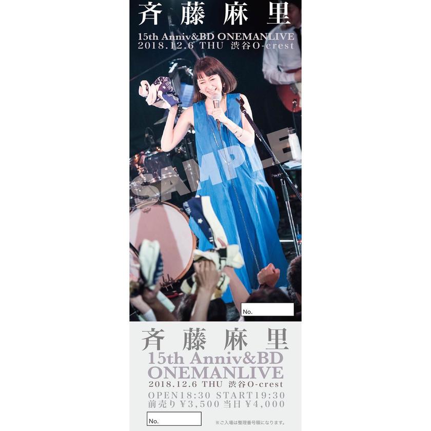 斉藤麻里 Birthday & 15th anniversary  ONEMAN LIVEチケット