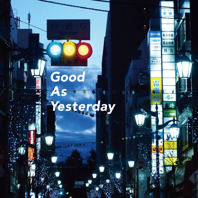1st minialbum「Good As Yesterday」【販売終了】