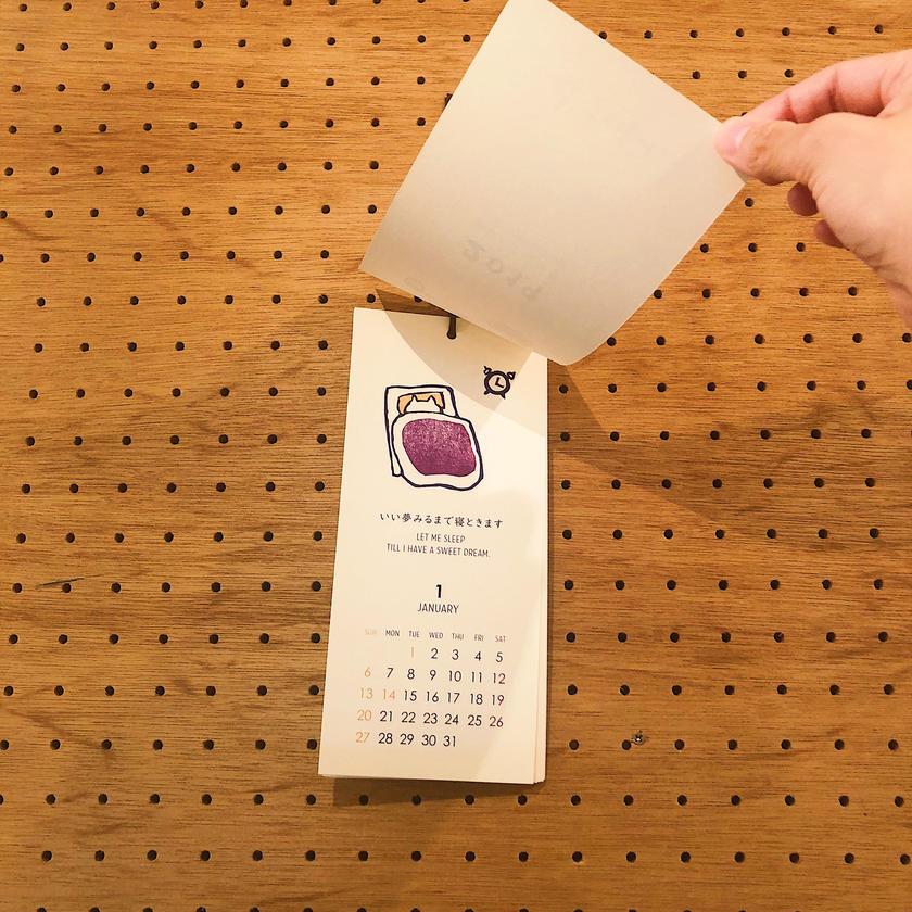 絵はんこ12ヶ月 カレンダー/HANKO STAMP CALENDAR 2019