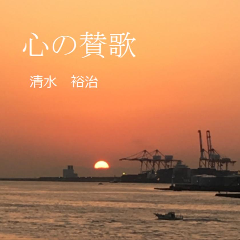 夜桜(データ配信)