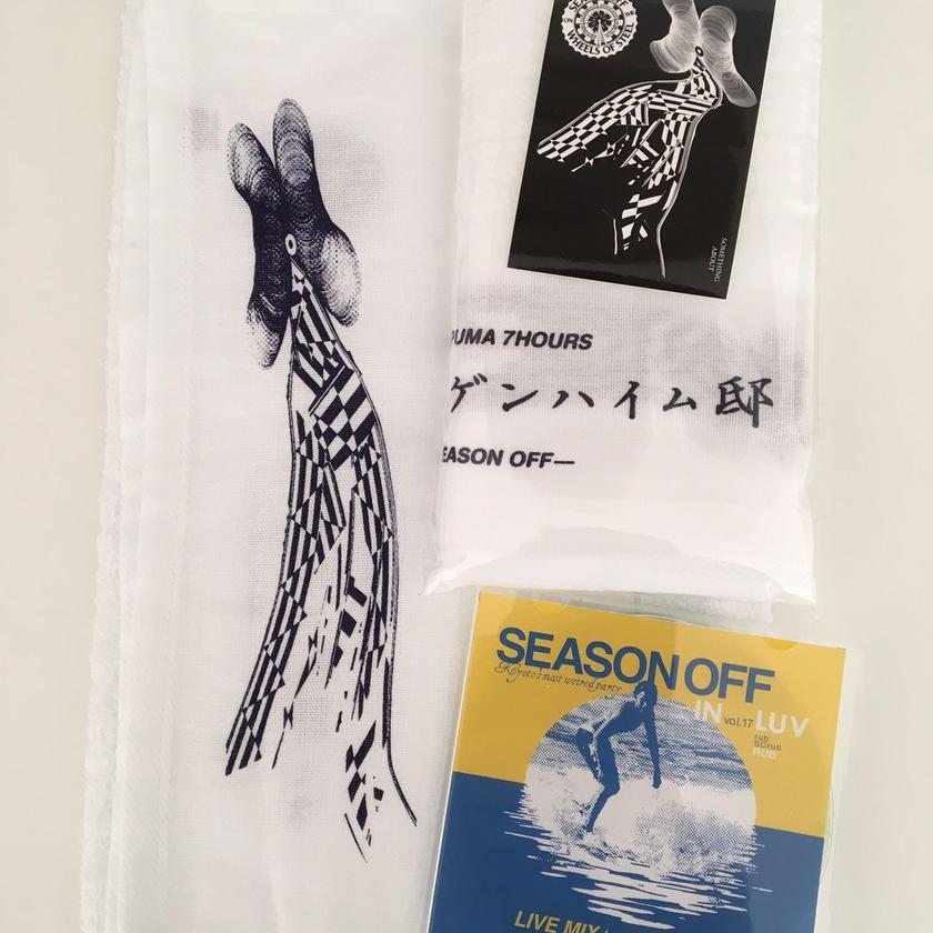 new!!!COMPUMA 7HOURS 神戸 旧グッゲンハイム邸 - SEASON OFF-名入れ記念タオル+MIXCD「SEASON OFF vol.17」スペシャル限定セット(ステッカー付き)