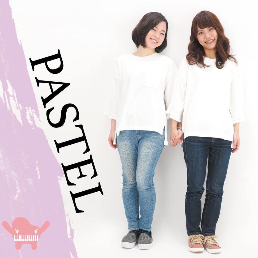 1stアルバム「PASTEL」