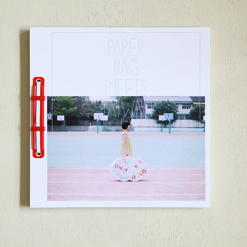 大滝姉妹写真集「PAPERBAG  MEETS  TAIWAN」