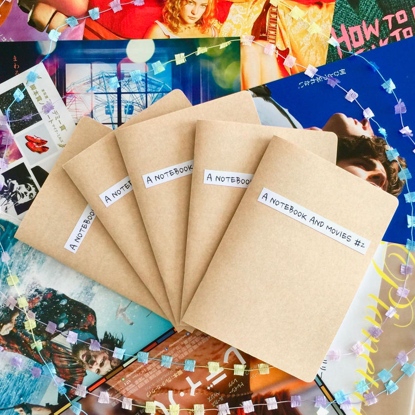 A NOTEBOOK AND MOVIES (ZINE#2)