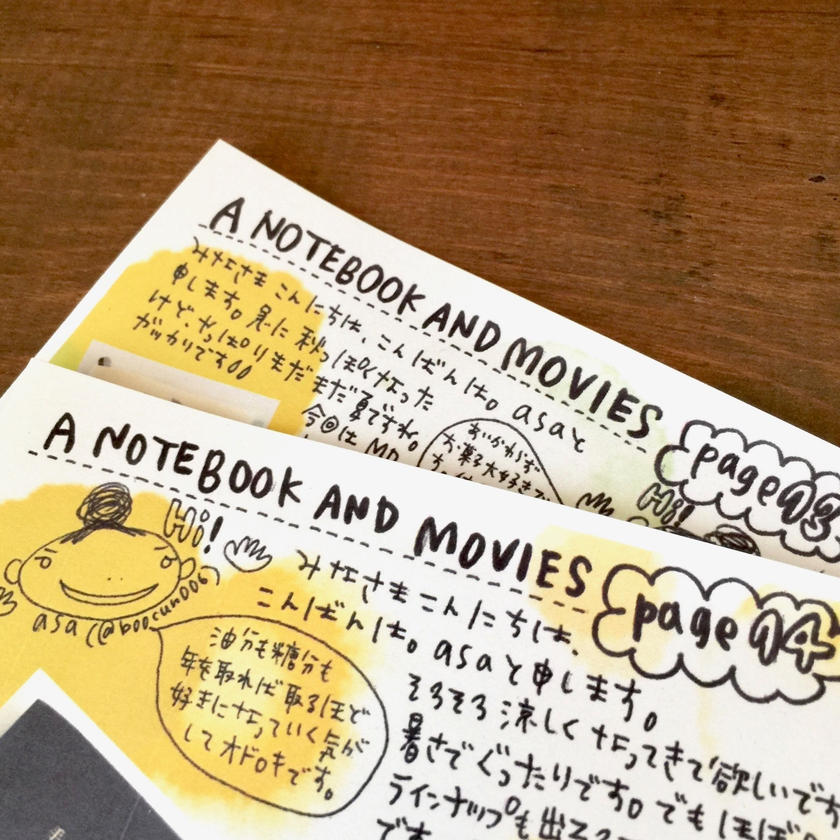 A NOTEBOOK & MOVIES page13+14