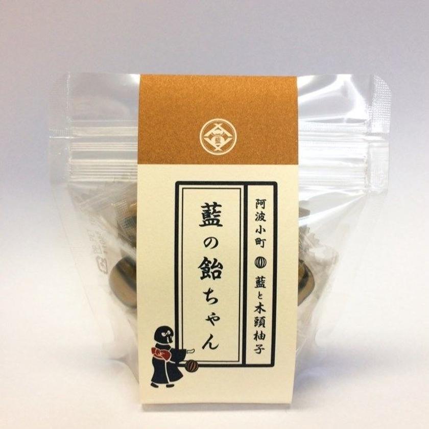 藍の飴ちゃん(藍と木頭柚子)-阿波小町シリーズー