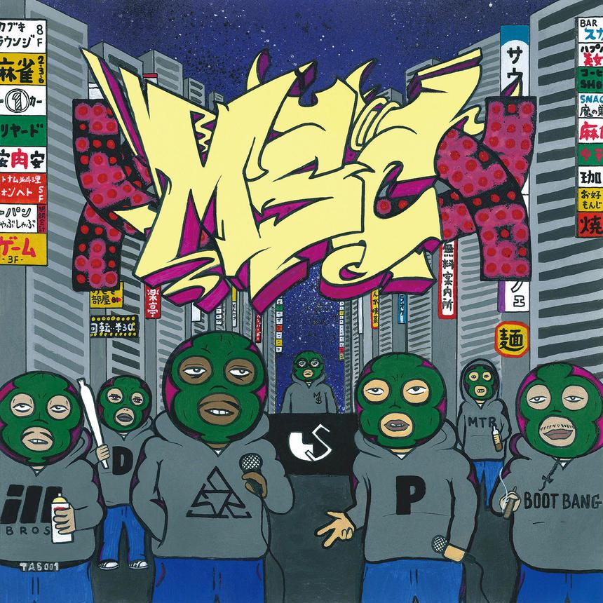MSC / 1号棟107 [CD] BLACK SWAN