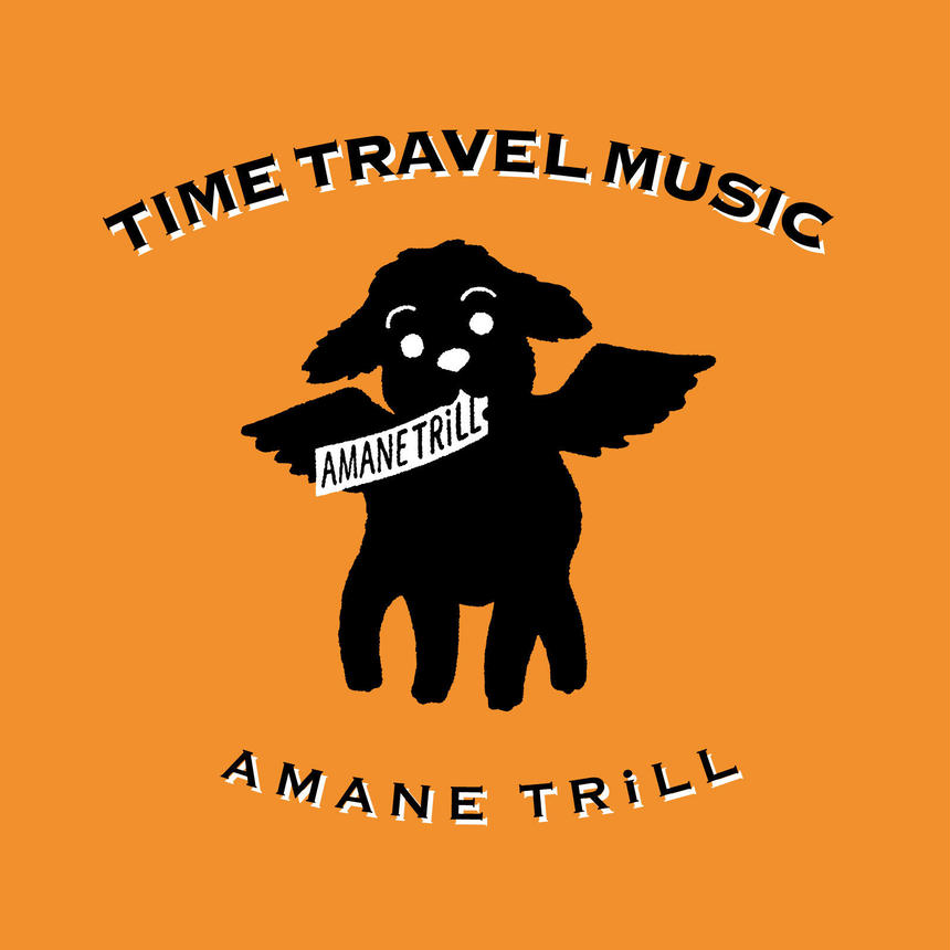 タイムトラベルミュージック