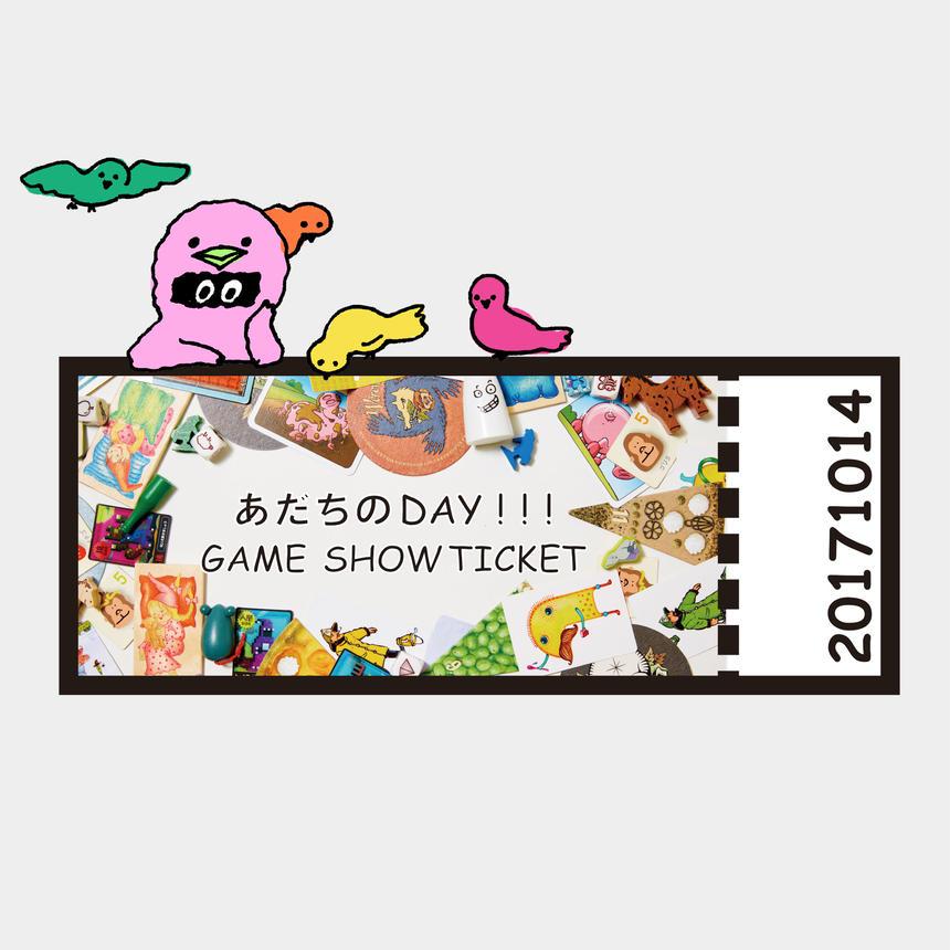 10月14日(土)あだちのDAY!!! GAME  SHOW TICKET