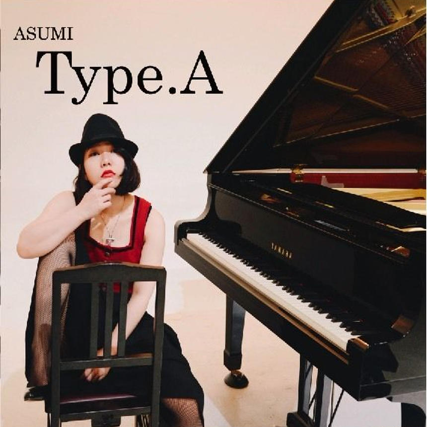 あすみ1st mini album Type.A