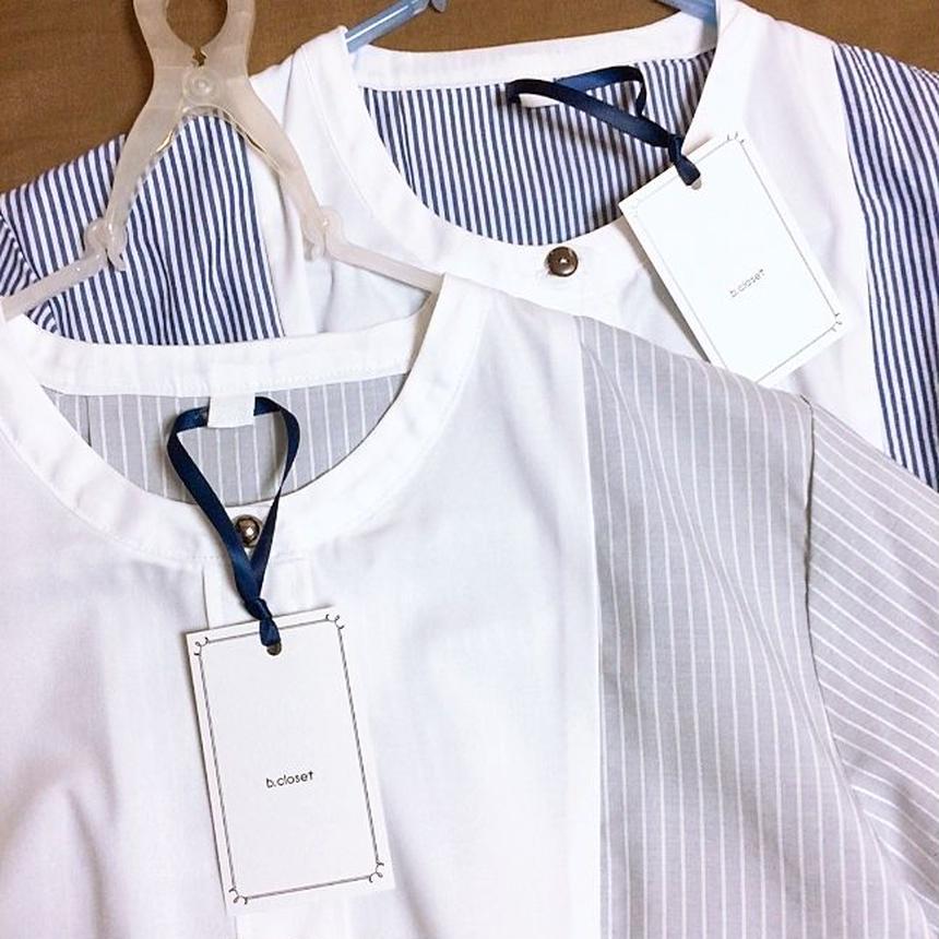pajamas(gris)