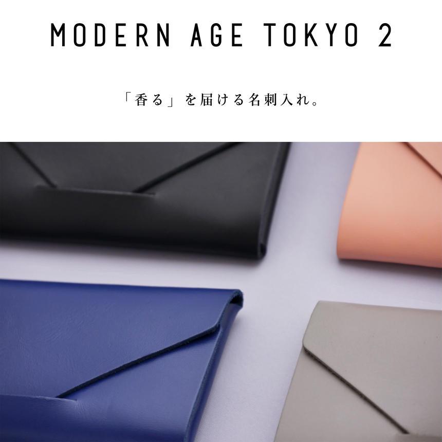 CARD CASE ーMODERN AGE TOKYO 2ー