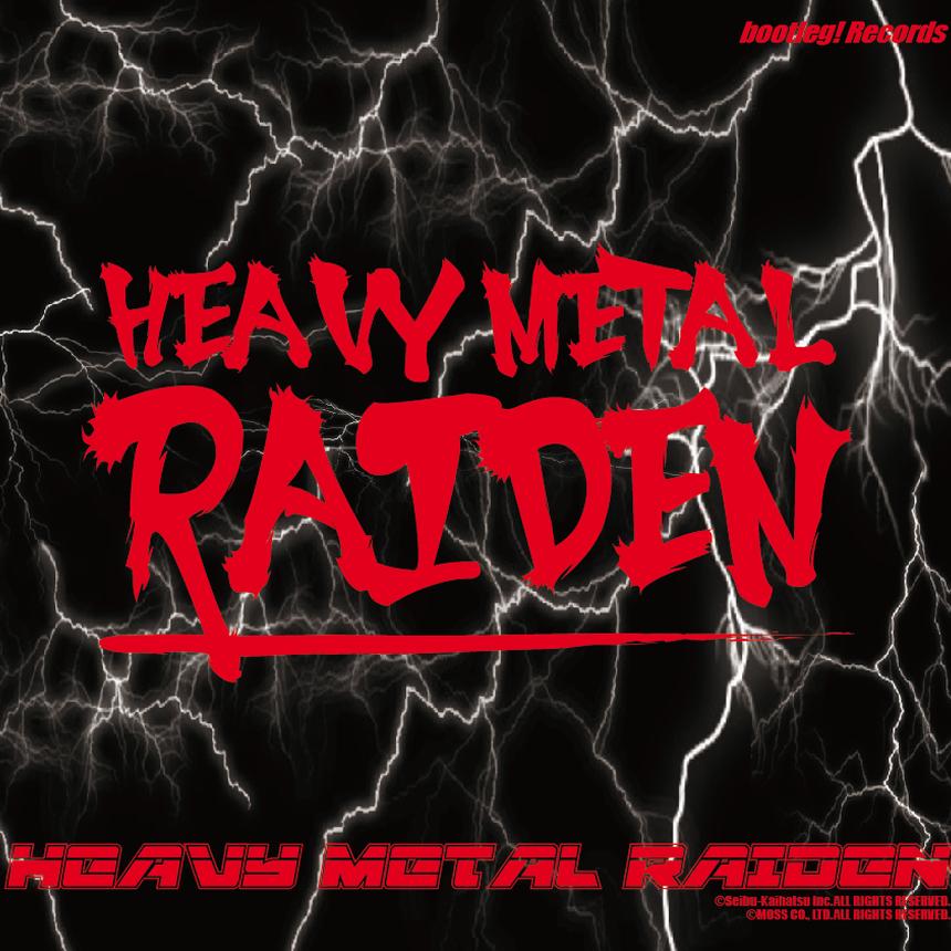 "HEAVY METAL RAIDEN 1st.Album ""HEAVY METAL RAIDEN""(vinyl record/12inc)  Re-release."