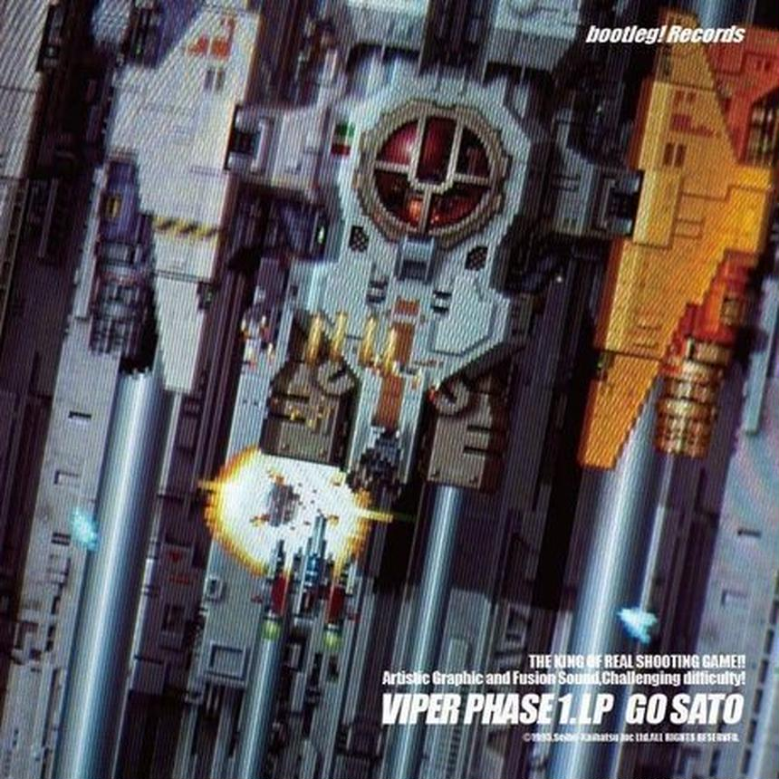 """""""VIPER PHASE 1.LP"""" GO SATO (vinyl record/12inc)  Re-release."""