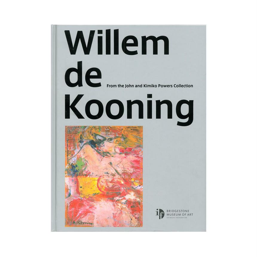 ウィレム・デ・クーニング展カタログ
