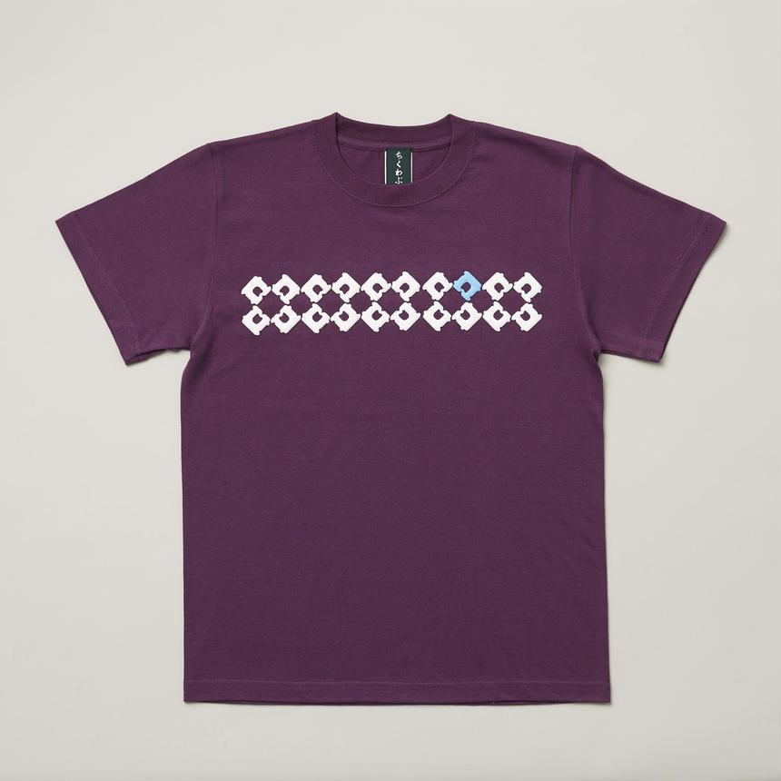 パン留め(紫)