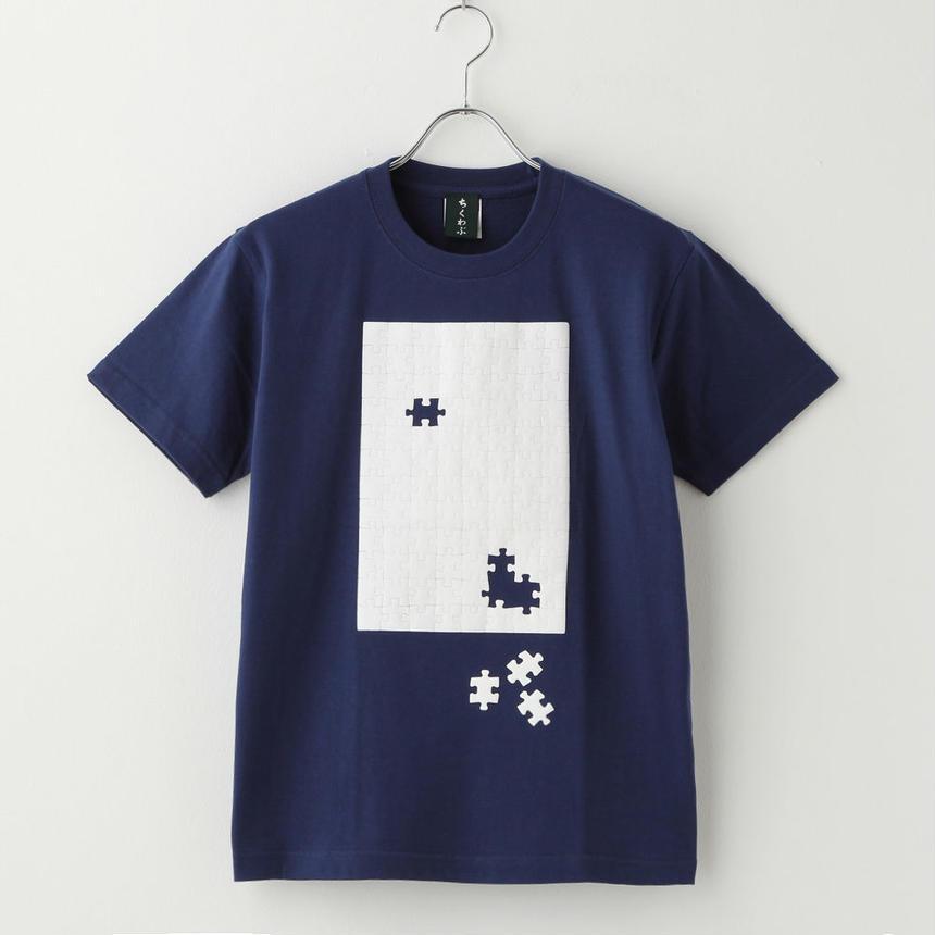 パズル(紺)