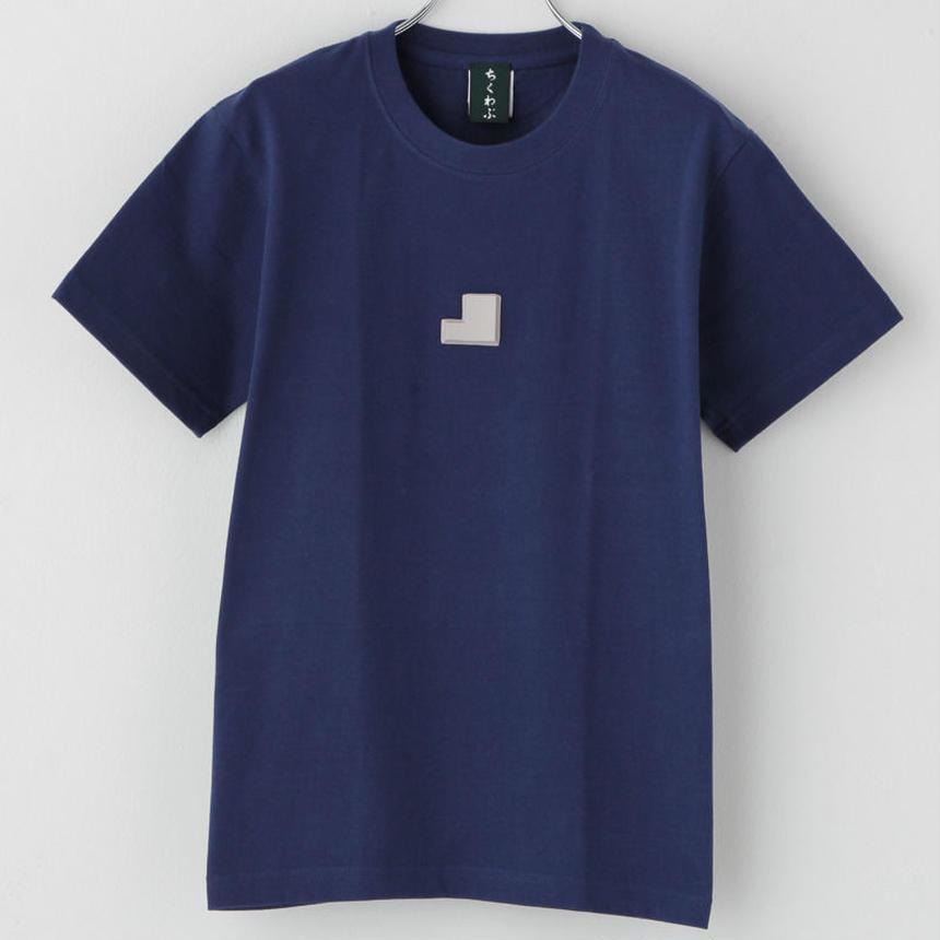 リターンキー(紺)