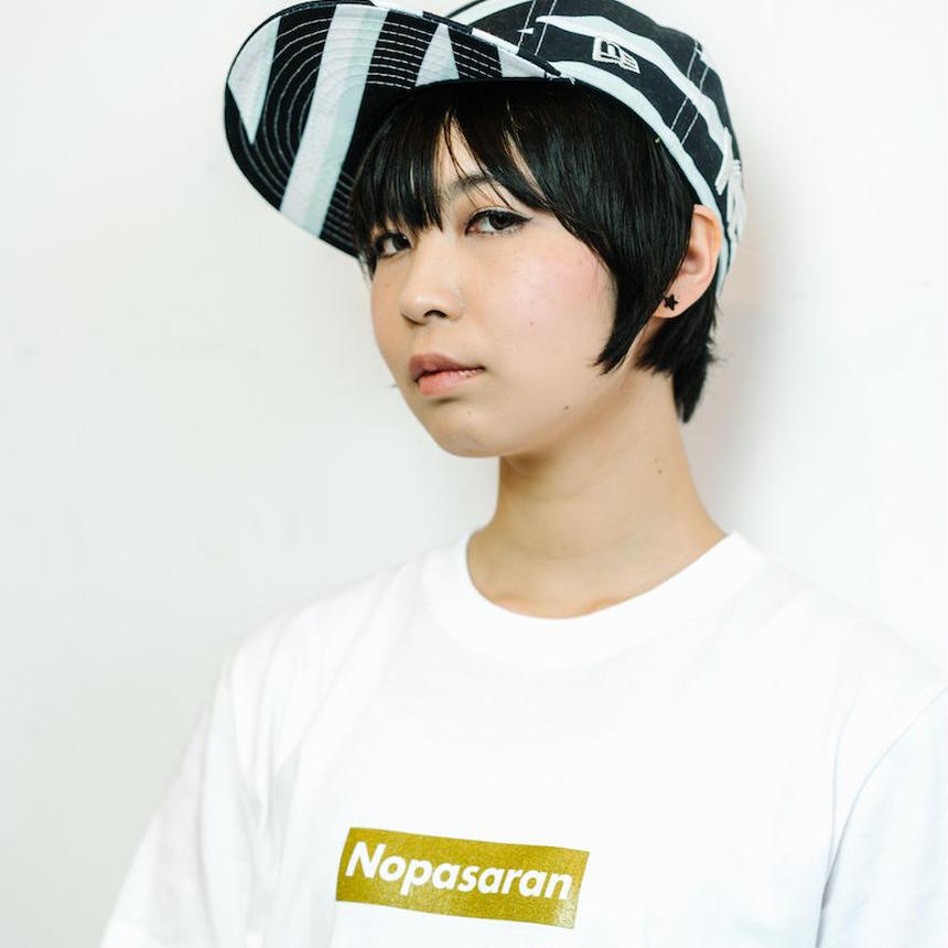 Nopasaran 2017 Gold Tag (white)