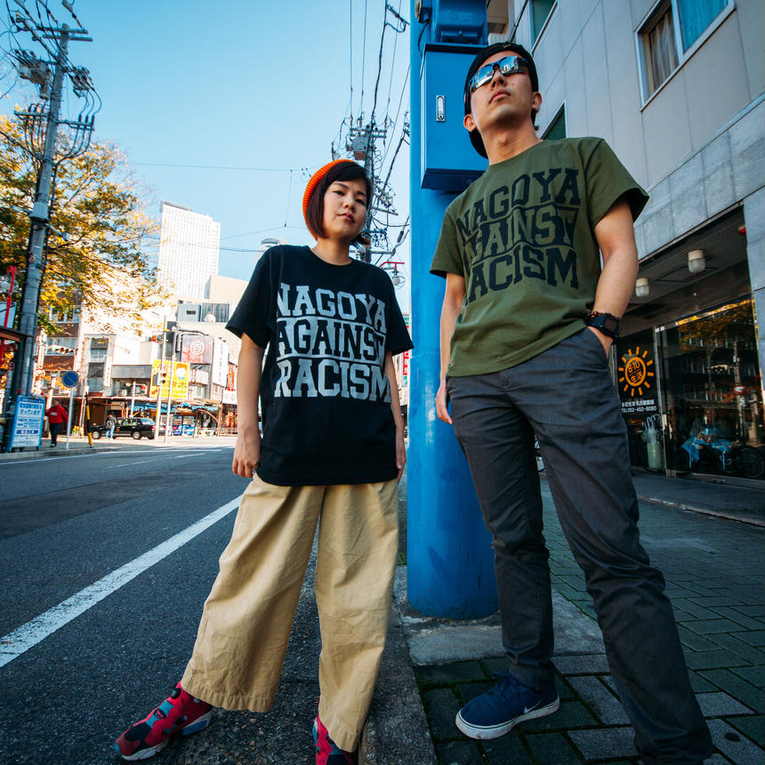 T-shirt: NAGOYA AGAINST RACISM  KHAKI/BK